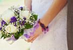 Wedding Bouca
